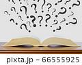 本と疑問 66555925