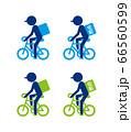 自転車で宅配 66560599