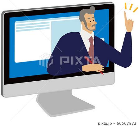 パソコンから乗り出す男性 66567872