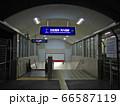 京阪電車 河内森駅の入り口 66587119