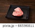 伊万里牛 モモ 66596811