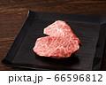 伊万里牛 モモ 66596812