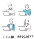 パソコンを操作するビジネスパーソン 66598677