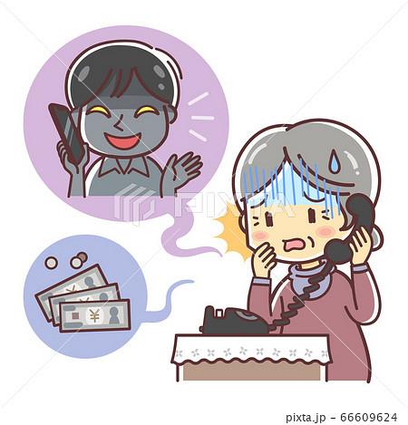 詐欺の電話を受ける高齢の女性 66609624