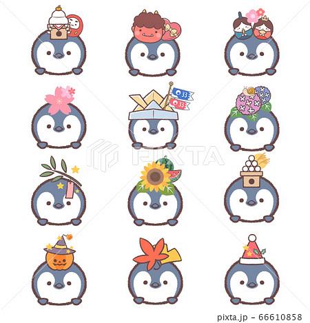 ペンギンヒナ季節ものセット 66610858