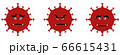 Coronavirus vector set of facial expressions, red colored covid-19 emotions of sadness, anger, joy. 66615431