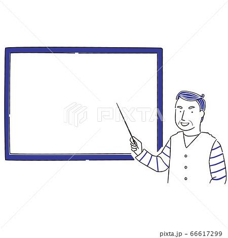 手描き1color シニアの男性眼鏡 カジュアル 発表 66617299