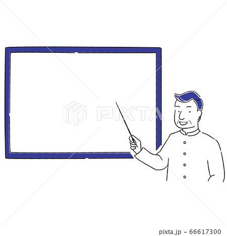 手描き1color シニアの男性 発表 66617300