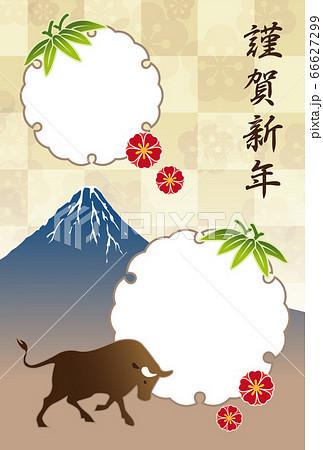 丑年 牛と富士山の年賀状イラスト 66627299