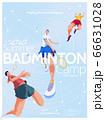 Badminton camp promotion poster 66631028