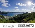 小笠原 父島 三日月山展望台からの景色⑴ 66639672