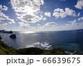 小笠原 ウェザーステーションからの景色⑴ 66639675