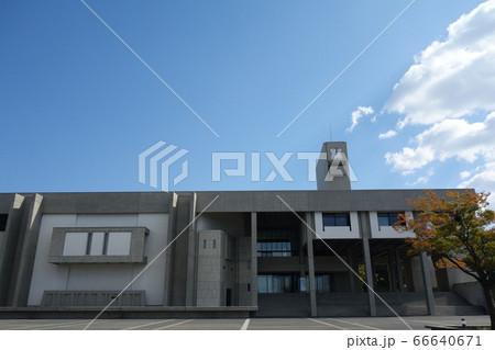 愛知県の名古屋にある名古屋大学豊田講堂 66640671