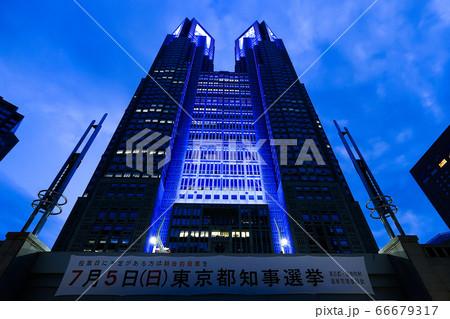 世界難民の日 東京都庁のライトアップ 66679317