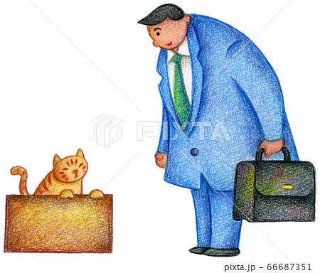 サラリーマンと捨て猫 66687351