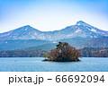 桧原の桜島と磐梯山 66692094