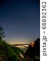 磐梯吾妻スカイラインつばくろ谷不動沢橋から福島市内の夜景を望む 66692362