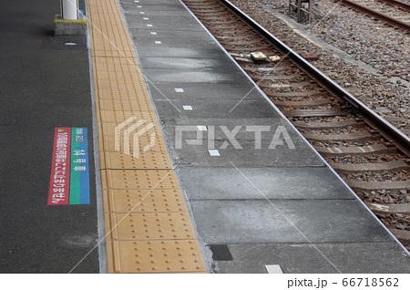 我孫子駅 JR常磐快速線ホームの点字ブロック 66718562