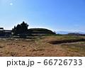 奈良・茅原大墓古墳 66726733