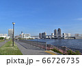 豊洲ぐるり公園とお台場 66726735