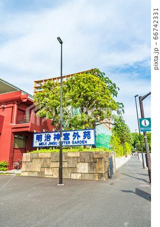 東京の都市風景 明治神宮外苑周辺の風景 66742331