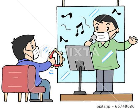 カラオケ施設の感染対策 66749636
