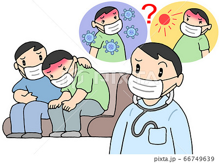 感染症・熱中症の症状の見極め 66749639