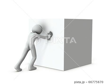 大きな箱を押して運ぶキャラクター。3Dレンダリング 66775670