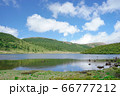一切経山鎌池(福島) 66777212