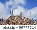 一切経山 頂上(福島) 66777214