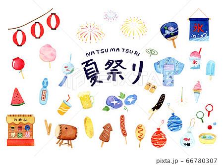 手描き水彩 夏祭り clipart イラストセット 66780307