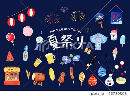 手描き水彩|夏祭り 紺色背景 イラストセット 66780308
