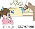 寝ている夫の匂いを気にする妻 66797496