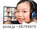 Online classroom 66799879