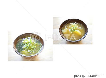 免疫力をつけるおいしいお味噌汁2種 66805688