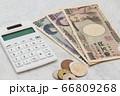 お金 電卓 66809268