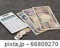 お金 電卓 66809270