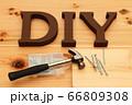 DIY 手作り 66809308