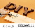 DIY 手作り 66809311