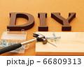 DIY 手作り 66809313