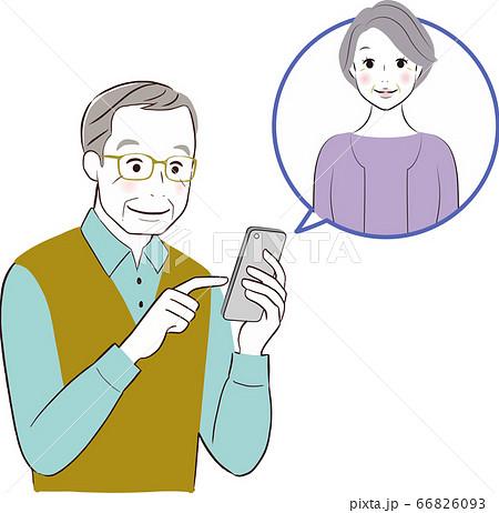おばあさんにスマホで連絡するおじいさん 66826093