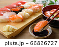 寿司 66826727