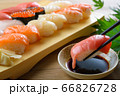 寿司 66826728