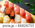 寿司 66826735