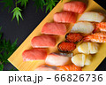 寿司 66826736