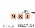 MRI アスファルトの文字 66827134