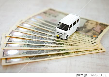 車にかかるお金のイメージ 66828189