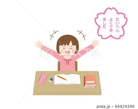 勉強を終わらせて喜ぶ女の子のイラスト 66829390