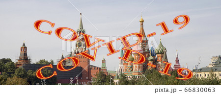 Moscow Kremlin, Russia. Concept of COVID pandemic and travel. 66830063