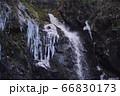 払沢の滝のストップモーション 66830173